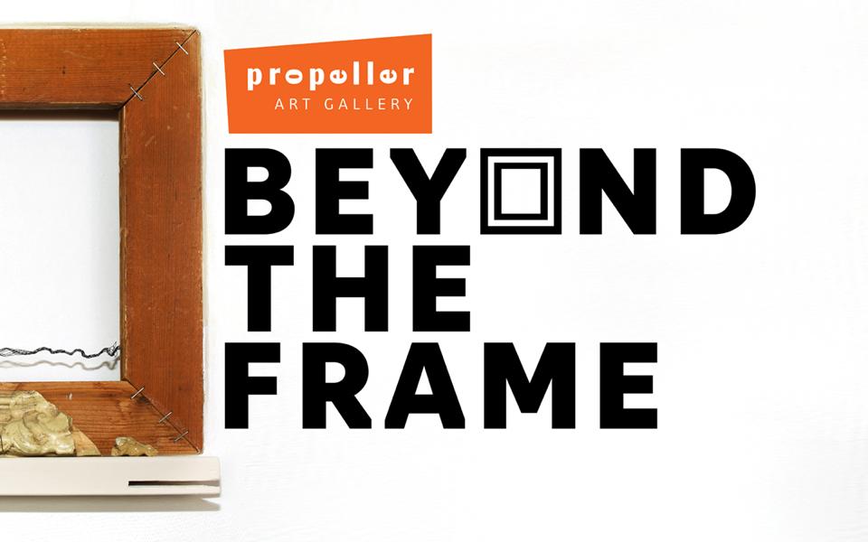 Beyond the Frame Logo