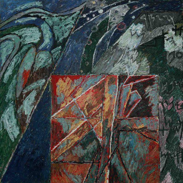 AMAN V (Genesis 2,7), 2011, Acrylic on canvas, 36 x 36 inches