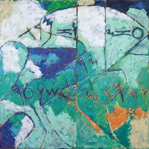 ASHIRA II (Exodus 15), 2015, Acrylic on canvas, 36 x 36 inches