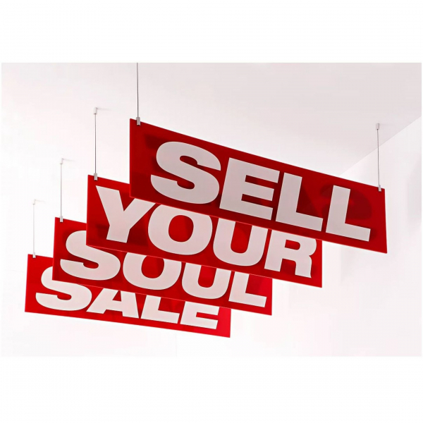 Stefan Wegner, Soul Sale